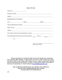 Mobile County, Alabama Bill of Sale Form
